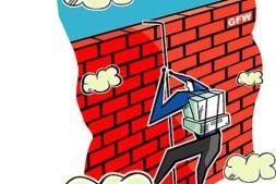 正向代理原理到实践——搭梯子