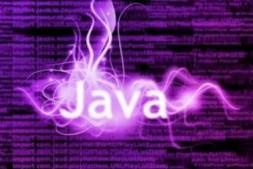 JAVA开发中包的命名规则