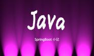 【踩坑小记】运行springBoot项目提示org.springframework.boot不存在