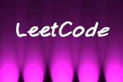 【LeetCode】存在重复元素